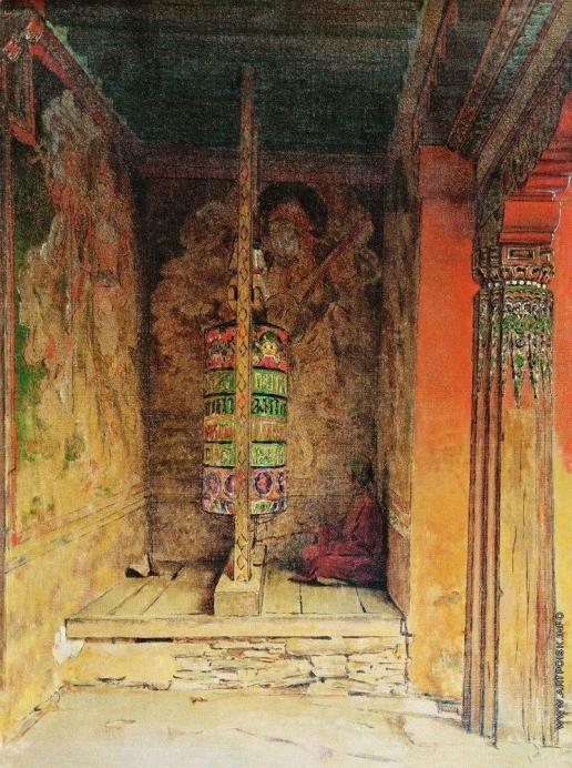 Верещагин В. В. Непал. Молитвенный барабан