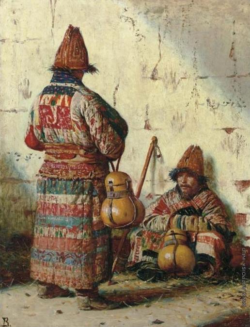 Верещагин В. В. Два дервиша в Туркестане