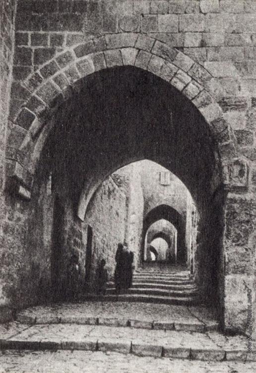Верещагин В. В. Улица в Иерусалиме