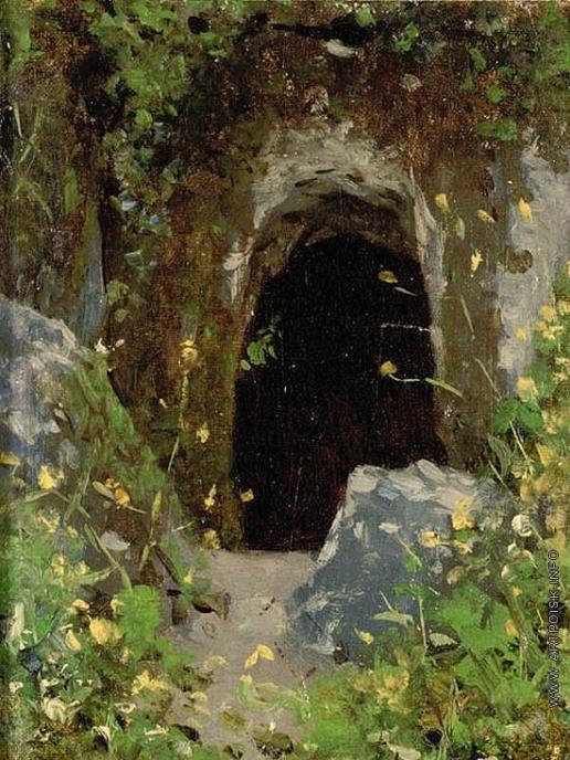 Верещагин В. В. Пещера Эндор
