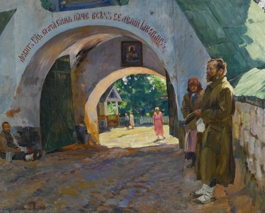 Виноградов С. А. Нищие у монастырских ворот