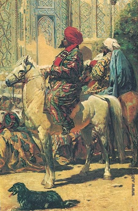Верещагин В. В. Всадник в Самарканде. Этюд к картине «Торжествуют»