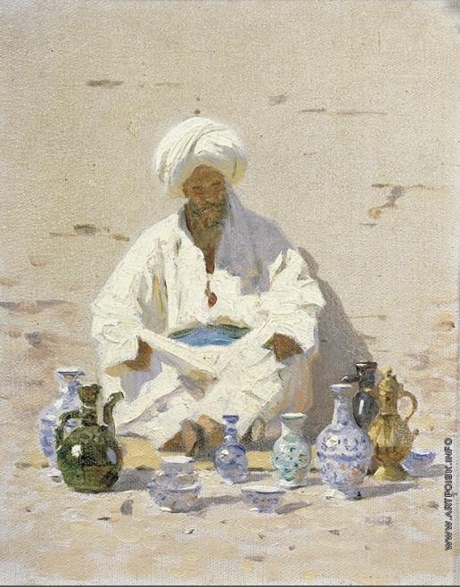 Верещагин В. В. Узбек, продавец посуды