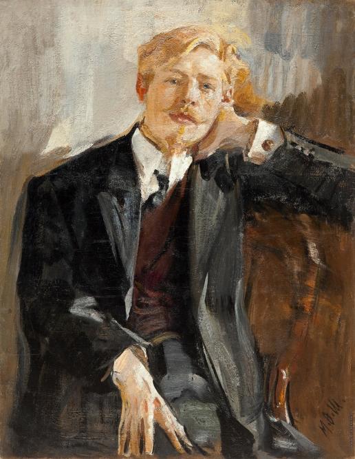 Шемякин М. Ф. Портрет молодого человека