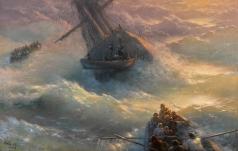 Айвазовский И. К. Покидающие корабль
