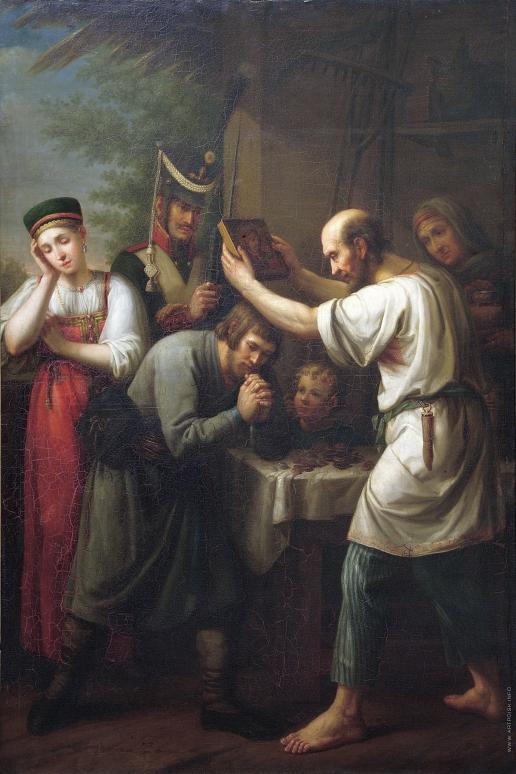 Лучанинов И. В. Благословение ополченца 1812 года