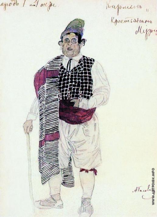 Головин А. Я. Крестьянин из Валенсии