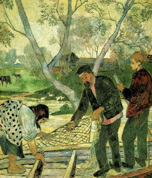 Гончарова Н. С. Рыбная ловля