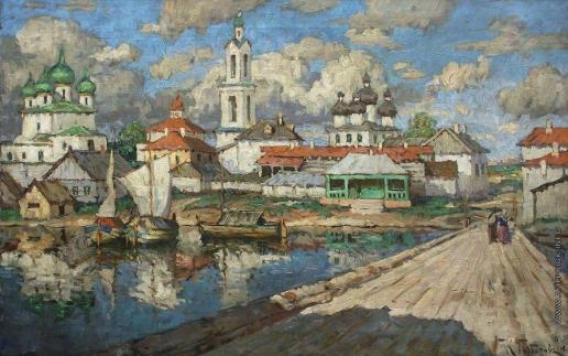 Горбатов К. И. Вид на старый город