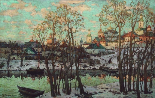 Горбатов К. И. Городской пейзаж