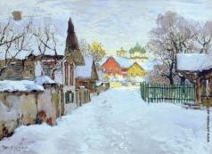 Горбатов К. И. Зима. Оттепель