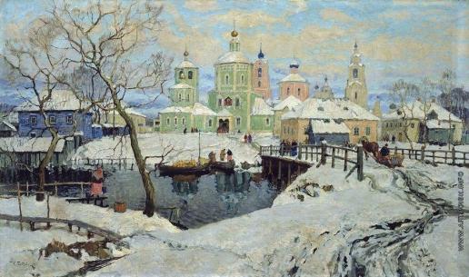 Горбатов К. И. Торжок