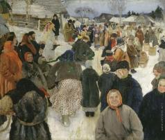 Горелов Г. Н. Ряженые в деревне