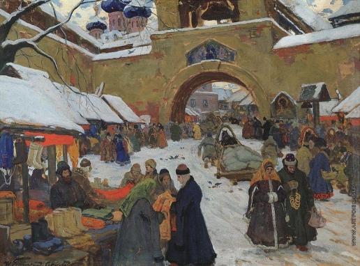 Горюшкин-Сорокопудов И. С. Базарный день в старом городе