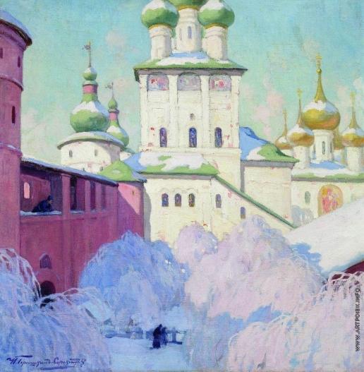 Горюшкин-Сорокопудов И. С. Зима. Ростовский Кремль