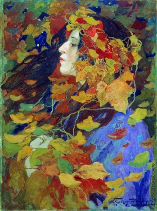 Горюшкин-Сорокопудов И. С. Листопад