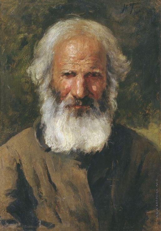 Грандковский Н. К. Портрет старика