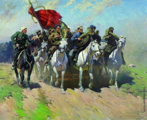 Греков М. Б. Трубачи Первой Конной