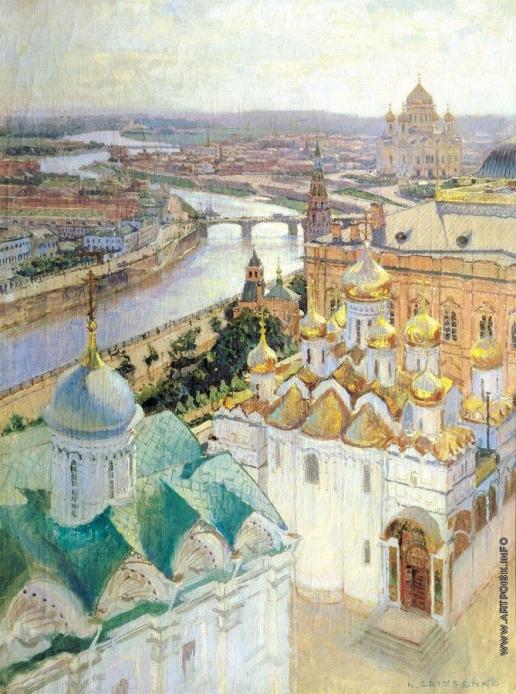 Гриценко Н. Н. Вид на Москву с колокольни Ивана Великого