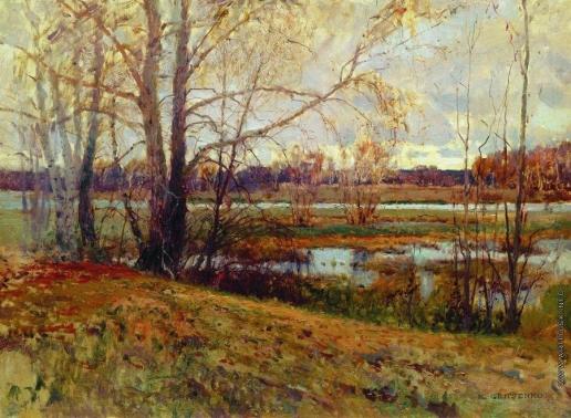 Гриценко Н. Н. Осень в Куракине
