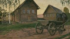 Демьянов М. А. Деревенская улица
