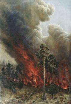 Денисов-Уральский А. К. Лесной пожар