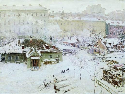 Дубовской Н. Н. Первый снег