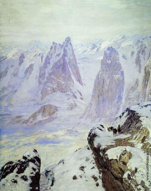 Дубовской Н. Н. Сумерки в горах. Альпы