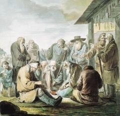 Ерменев И. А. Поющие слепцы