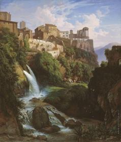 Жамет А. Д. Вид каскада и храма Сибиллы в Тиволи