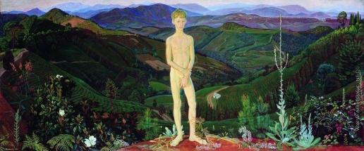 Жилинский Д. Д. Мальчик и горы