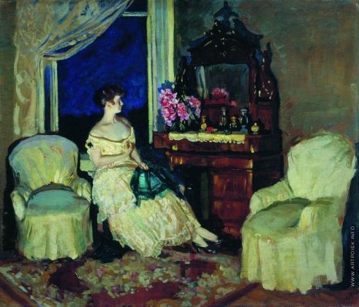 Жуковский С. Ю. В комнате
