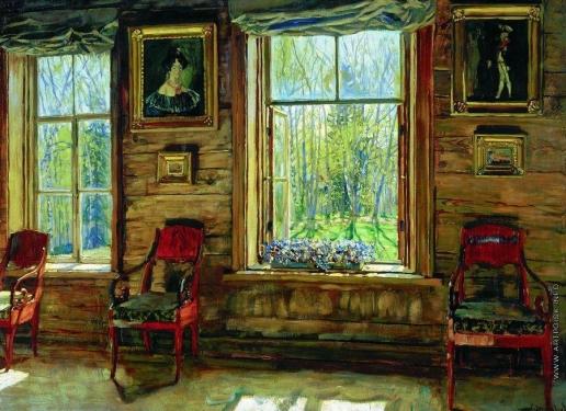Жуковский С. Ю. В старом доме