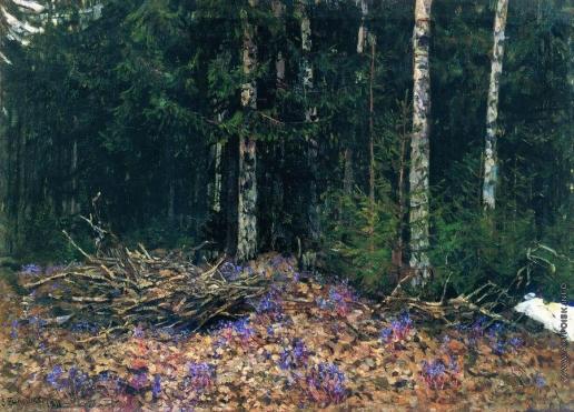 Жуковский С. Ю. Весна в лесу