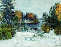 Жуковский С. Ю. Выпал снег. (Первый снег)