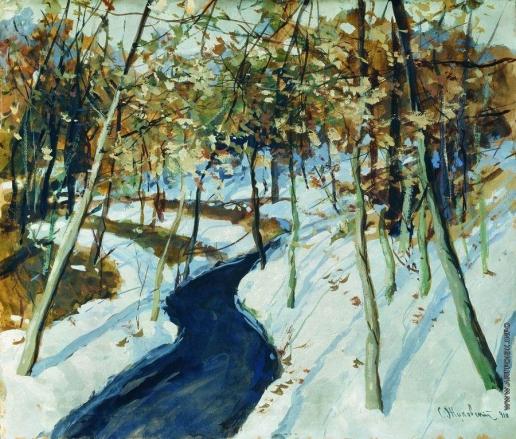Жуковский С. Ю. Зимний пейзаж