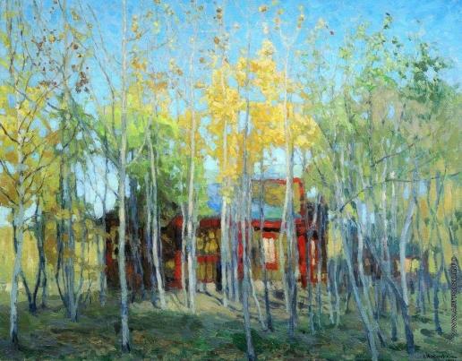 Жуковский С. Ю. Золотая осень