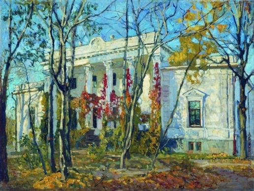 Жуковский С. Ю. Княжеский дом осенью