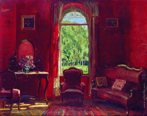 Жуковский С. Ю. Красная комната