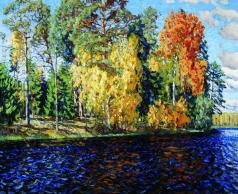 Жуковский С. Ю. Лесное озеро. Золотая осень (Синяя вода)