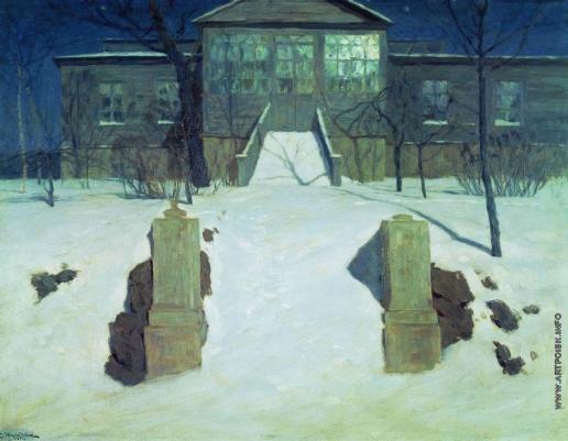 Жуковский С. Ю. Лунная ночь