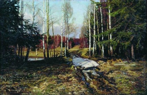 Жуковский С. Ю. Осенние краски