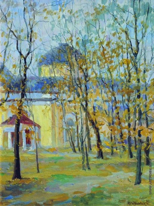 Жуковский С. Ю. Осенний пейзаж