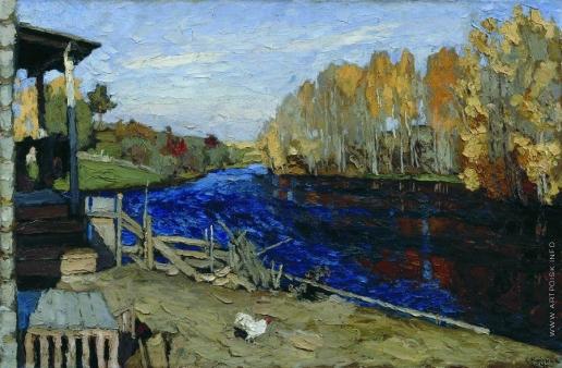 Жуковский С. Ю. Осень (У пруда)