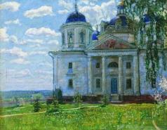 Жуковский С. Ю. Пейзаж с церковью