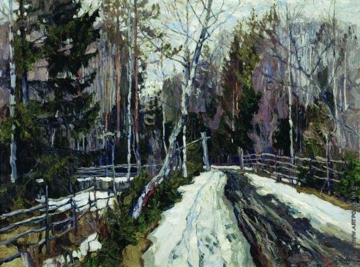 Жуковский С. Ю. Ранней весной. Весна в лесу