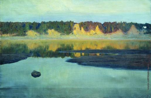 Жуковский С. Ю. Река. Вечер (Закат. Верховья Волги)