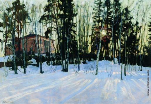 Жуковский С. Ю. Солнце под вечер