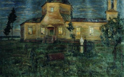 Жуковский С. Ю. Церковь. Кладбище