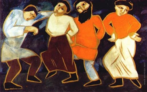 Гончарова Н. С. Танцующие крестьяне